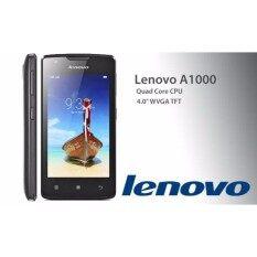 "True Lenovo A1000 4""นิ้ว 3G850/2100MHz (Black)"