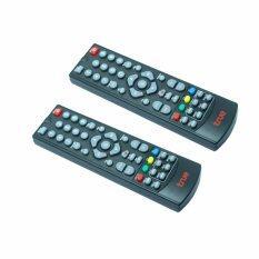 ซื้อ True Remote True ใช้กับกล่องทรูดิจิตอล แพ็ค 2 Black True ถูก
