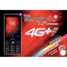 True Smart 3.5″ 4G Hybrid / ใส่ได้ทุกซิม (ปุ่มกดและทัชสกรีน / สีดำ / ใช้ได้ 2 sim) (black)