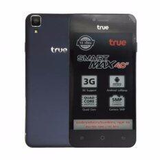 True SMART MAX 4.0 Plus 3G - Black