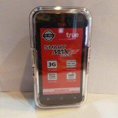 ส่วนลด True Smart Max 4 Plus 3G True กรุงเทพมหานคร