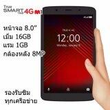 ราคา True Smart Tab 4G M1 8 แท็ปเล็ต รับทุกเครือข่าย ฟรีเน็ต 30Gb True Thailand