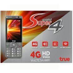 TRUE Super 4 : มือถือปุ่มกด 2 ซิม, รับ 4G + แชร์ WiFi