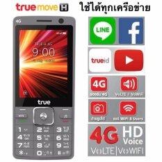 TRUE Super 4 ( รองรับ 4G )  รับได้ทุกเครือข่าย รับประกัน 1 ปี