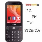 ราคา True Super Hero 3G Tv Fm เป็นต้นฉบับ True