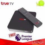 ราคา True Tv กล่องดูหนัง ดูบอลระดับโลก ช่องรายการต่างประเทศ ใหม่