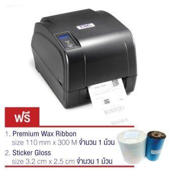 TSC Barcode Printer TA210 เครื่องพิมพ์บาร์โค้ด