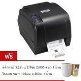 ราคา Tsc Barcode Printer Ta210 เครื่องพิมพ์บาร์โค้ด ฉลากยา Black ใหม่ล่าสุด