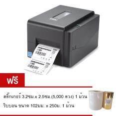 ขาย Tsc Barcode Printer Te200 เครื่องพิมพ์บาร์โค้ด ฉลากยา ออนไลน์ ใน กรุงเทพมหานคร