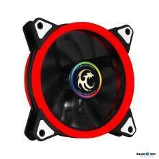 Tsunami Double Riing Series Dual-Rim Led 12cm Cooling Fan X1.