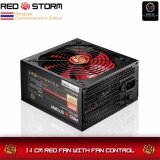 ส่วนลด สินค้า Tsunami Psu Red Strom 520W