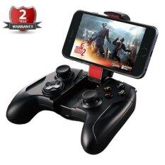 Tt ESPORTS CONTROLLER JOY CONTOUR MOBILE -2 YEARS(By IT Works)