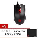 ซื้อ Tt Esports Talon X Gaming Gear Combo ถูก ใน Thailand