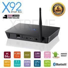 ราคา Tv Box X92 Andriod Tv Box Media Player Amlogic S912 Octa Core 64 Bit Cpu 2Gb Ram 16Gb Rom New Upgrade Android 7 Xtreme ใหม่
