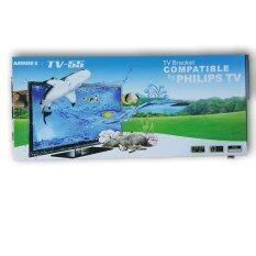 ซื้อ ขาแขวน Tv Bracket Compatible By Philips Tv สำหรับ Lcd Led 26 55˝ ออนไลน์ กรุงเทพมหานคร