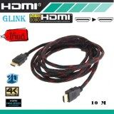 Glink Hdmi สาย Hdmi M M 10เมตร V1 4 Black ใหม่ล่าสุด