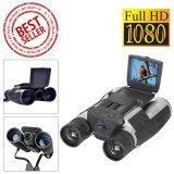 ส่วนลด สินค้า Twilight กล้องส่องทางไกลสองตา 12X Dt108 กล้องส่องทางไกลบันทึกวีดีโอ