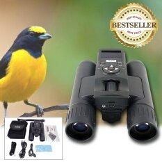 ขาย Twilight กล้องส่องทางไกลแบบสองตา กล้องส่องทางไกลสองตาบันทึกวีดีโอ Bushnell 8X Twilight ออนไลน์