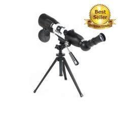 ราคา Twilight กล้องดูดาว Jiehe 350X50 Advance เป็นต้นฉบับ