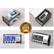 ราคา Twilight กล้องนาฬิกา ตั้งโต๊ะ Spy Clock