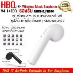 Tws Airpods หูฟังไอโฟน หูฟังบลูทูธ V4 1 Edr เกรด A Wireless Earbuds In Ear Earphone 1ชิ้น ถูก