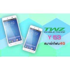 TWZ Y53 4G