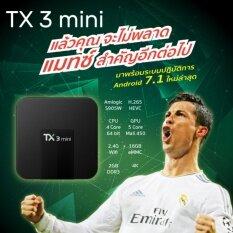 ส่วนลด Tx3 Mini Android 7 1 Ram 2 Gb Rom 16 Gb Amlogic S905W Wifi 2 4 รองรับ 4K Android Box Plus ใน กรุงเทพมหานคร