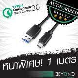 ราคา ราคาถูกที่สุด Type C หนาพิเศษ 5 Mm สายชาร์จเร็ว Type C Aukey Usb 3 Usb C To Usb Type A Cable 1 M สายชาร์จ สายเคเบิ้ล Usb C