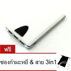 ขาย U Need Polymer Power Bank 30000 Mah รุ่น U7 White Free สาย 3In1 ซองผ้า ผู้ค้าส่ง
