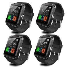 ซื้อ U Watch Bluetooth Smart Watch รุ่น U8(Black แพ็ค 4 ชิ้น ออนไลน์ Thailand
