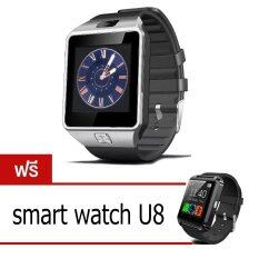 U Watch นาฬิกาโทรศัพท์ Smart Watch รุ่น A9 Phone Watch (Silver) ฟรี  smart watch U8(black)