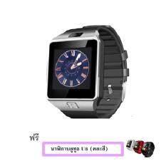 ราคา ราคาถูกที่สุด U Watch นาฬิกาโทรศัพท์ Smart Watch รุ่น A9 Phone Watch Silver ฟรี Smart Watch U8 Black