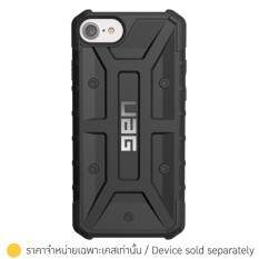 UAG Casing for iPhone 7/6S/6 Black