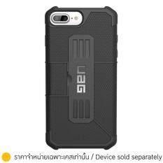 ซื้อ Uag Casing For Iphone 7 6S 6 Plus Metropolis Protective ถูก