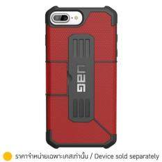 UAG Casing for iPhone 7/6S/6 Plus Metropolis Protective