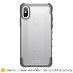 UAG Casing for iPhone X Plyo Ice