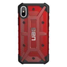 ขาย Uag Plasma Case For Iphone X กรุงเทพมหานคร ถูก