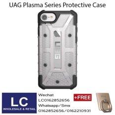 ขาย Uag Plasma Series Protective Case Apple Iphone 6 Intl