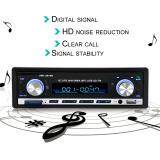 ซื้อ Ubest Car Radio Bluetooth Car Stereo Audio Mp3 Player Hands Free Fm Music Receiver ใหม่