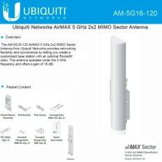 ขาย Ubiquiti Am 5G16 120 5Ghz 16Dbi 120 Degree Mimo Airmax Antenna White ถูก