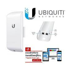 Ubiquiti Nanostation Loco M2 Free Smile Hotspot No Monthly Fee Suitable For Use With Mikrotik เป็นต้นฉบับ