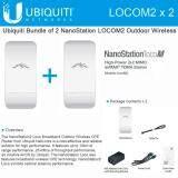 Ubiquiti Nanostation Loco M2 Pack 2 Outdoor Access Point 2 4 Ghz White กรุงเทพมหานคร