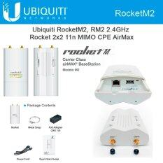 UBiQUiTi Rocket M2 - 270 Mbps (2.4 GHz - 2x2 MIMO Dual-Chain) Outdoor Wireless Access Point, Integrated 2 x RP-SMA Jack, Hi-Power 28 dBm (600 mW), PoE (POE Injector Included)