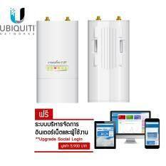 ทบทวน ที่สุด Ubiquiti Rocket M5 5Ghz 500Mw Free Smile Hotspot No Monthly Fee Suitable For Use With Mikrotik