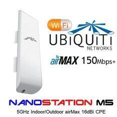 ราคา Ubnt Ubiquiti Nanostation M5 Nsm5 1ตัว รับประกัน1 ปี เสียเปลี่ยนตัวใหม่ ของแท้ 100 Ubiquiti