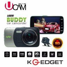 UCAM BUDDY CAR CAMCORDER ระดับคมชัด FULL HD 1080P + กล้องหลังระดับ HD