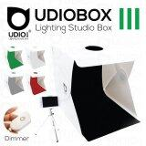 ซื้อ Udiobox Iii สตูดิโอพับได้ ปรับแสงได้ ถ่ายภาพสินค้า ขนาด 30X30X30 ซม พร้อมหลอดไฟ Led 2 แถวในตัว 1 ชุดหน้า ฉากหลังให้ 5 สี ขาว ดำ เทา เขียว แดง