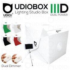 UDIOBOX IIID (Dual Power) ปรับแสงได้หน้าและหลัง สตูดิโอพับถ่ายภาพสินค้า ขนาด 30x30x30 ซม. พร้อมหลอดไฟ LED 2 แถวในตัว 2 ชุดหน้าหลัง ฉากหลังให้ 5 สี (ขาว/ดำ/เทา/เขียว/แดง)