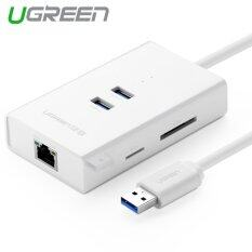 ราคา Ugreen 2 Port Usb 3 Hub With Network Adapter Rj45 And Sd Tf Card Reader 3 In 1 Adapter จีน