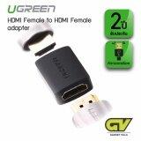 ทบทวน ที่สุด Ugreen 20107 High Speed Hdmi Female To Female Coupler Adapter For Extending Your Hdmi Devices